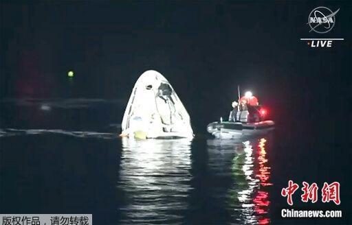 SpaceX龙飞船成功返回地球搭载4名国际空间站宇航员