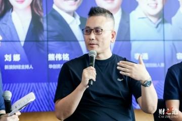 华创资本熊伟铭2021年是自动驾驶业务落地之年